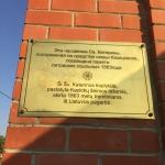 Atminimo lenta Čiornaja Padina koplyčioje