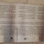 Memorialinė lenta Jeruzalėje