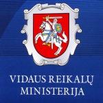 Įsakymas dėl prekybos žmonėmis aukų nustatymo, ikiteisminio tyrimo ir tarpkonstitucinio bendradarbiavimo rekomendacijų patvirtinimo